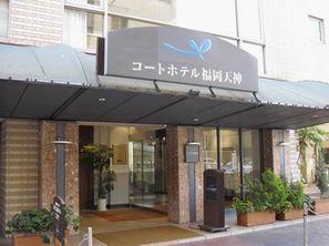 コートホテル福岡天神