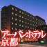《うれしい全室禁煙ルーム♪<br />大人気の東福寺、伏見稲荷大社も徒歩圏内/アーバンホテル京都》